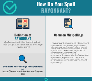 Correct spelling for Rayonnant