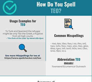 Correct spelling for Teo