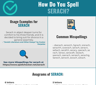Correct spelling for Serach