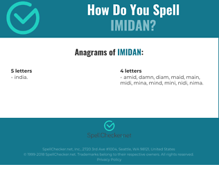 Correct spelling for Imidan