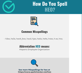 Correct spelling for HEO