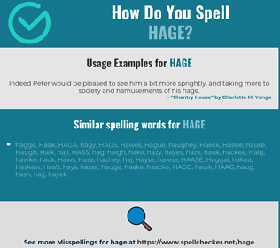 Correct spelling for HAGE