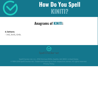 Correct spelling for KINITI