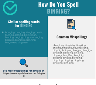 Correct spelling for binging
