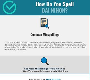 Correct spelling for Dai Nihon