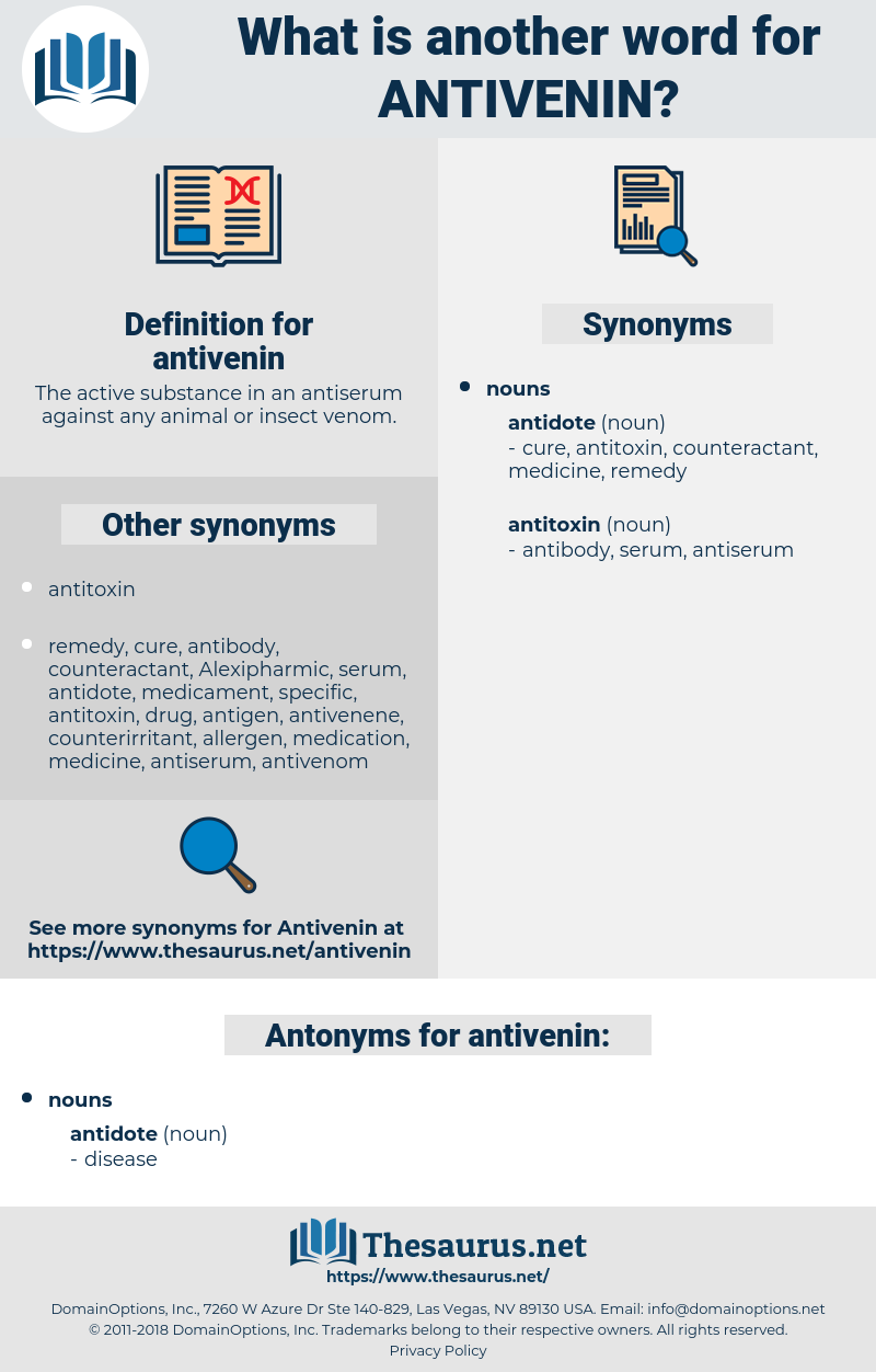 antivenin, synonym antivenin, another word for antivenin, words like antivenin, thesaurus antivenin