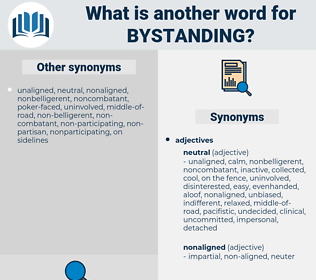 bystanding, synonym bystanding, another word for bystanding, words like bystanding, thesaurus bystanding