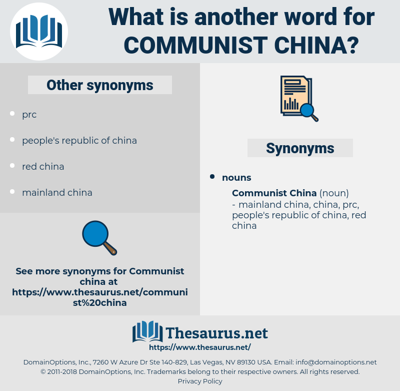 communist china, synonym communist china, another word for communist china, words like communist china, thesaurus communist china