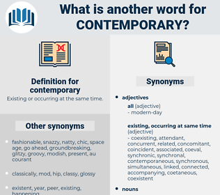 is contemporarily a word