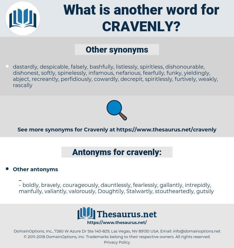 cravenly, synonym cravenly, another word for cravenly, words like cravenly, thesaurus cravenly