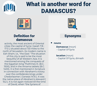 damascus, synonym damascus, another word for damascus, words like damascus, thesaurus damascus