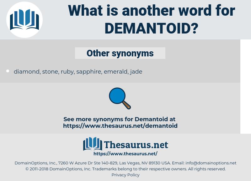 demantoid, synonym demantoid, another word for demantoid, words like demantoid, thesaurus demantoid