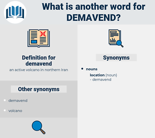 demavend, synonym demavend, another word for demavend, words like demavend, thesaurus demavend
