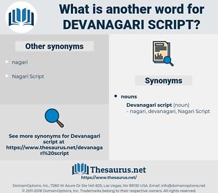 Devanagari Script, synonym Devanagari Script, another word for Devanagari Script, words like Devanagari Script, thesaurus Devanagari Script
