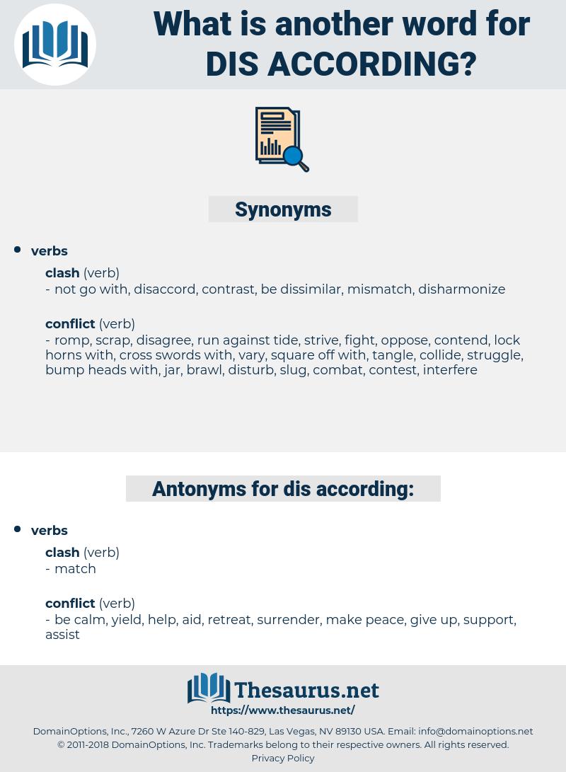 dis-according, synonym dis-according, another word for dis-according, words like dis-according, thesaurus dis-according