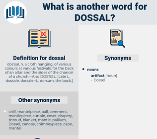 dossal, synonym dossal, another word for dossal, words like dossal, thesaurus dossal