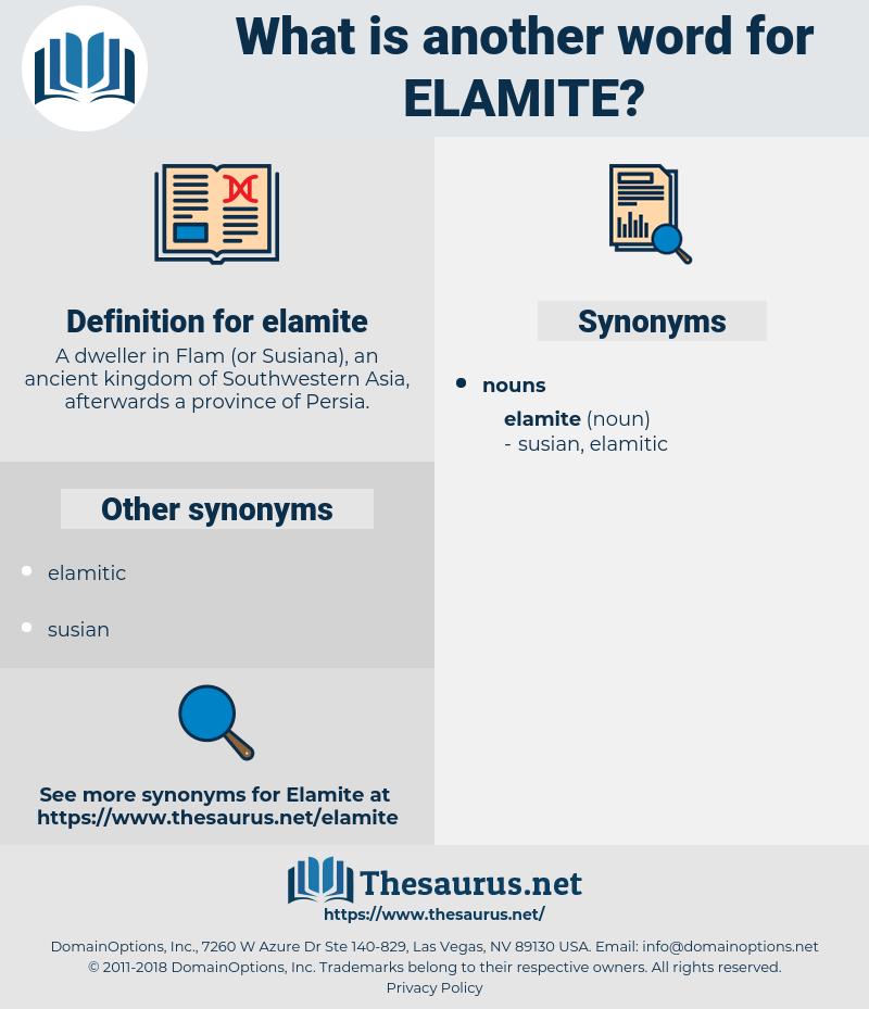elamite, synonym elamite, another word for elamite, words like elamite, thesaurus elamite