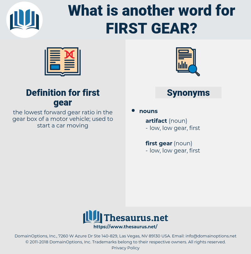 first gear, synonym first gear, another word for first gear, words like first gear, thesaurus first gear