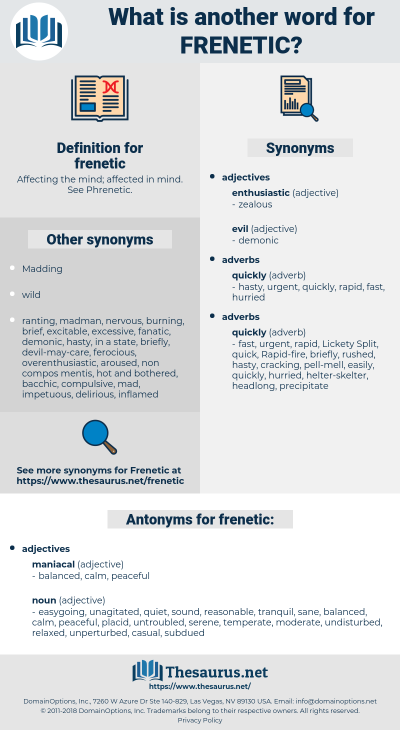 frenetic, synonym frenetic, another word for frenetic, words like frenetic, thesaurus frenetic