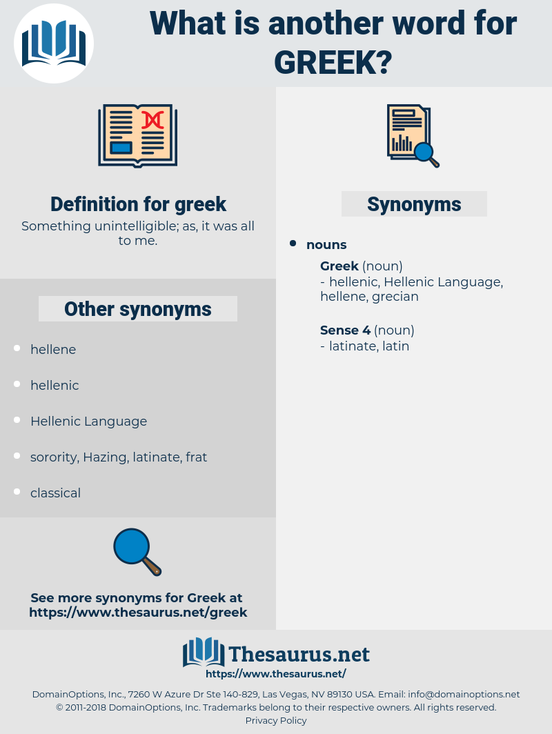 greek, synonym greek, another word for greek, words like greek, thesaurus greek