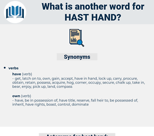 hast hand, synonym hast hand, another word for hast hand, words like hast hand, thesaurus hast hand