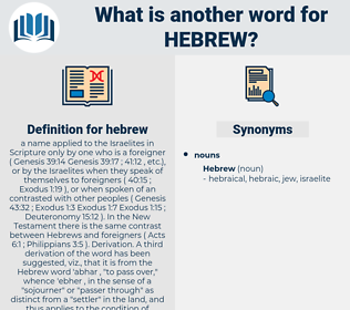 hebrew, synonym hebrew, another word for hebrew, words like hebrew, thesaurus hebrew