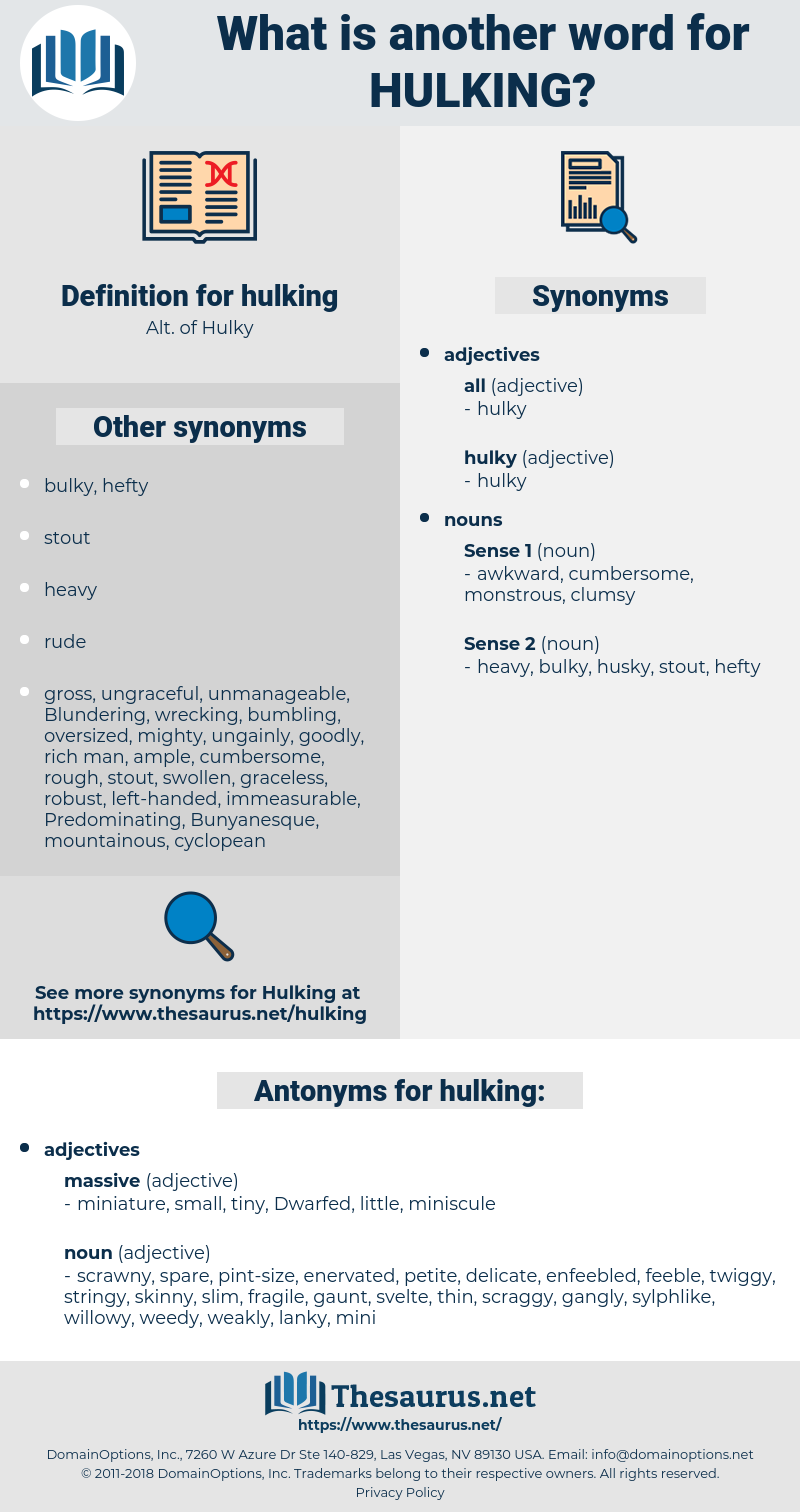 hulking, synonym hulking, another word for hulking, words like hulking, thesaurus hulking
