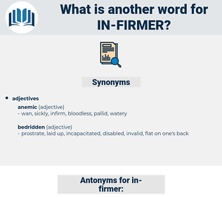 in firmer, synonym in firmer, another word for in firmer, words like in firmer, thesaurus in firmer
