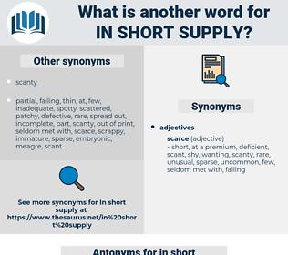 in short supply, synonym in short supply, another word for in short supply, words like in short supply, thesaurus in short supply
