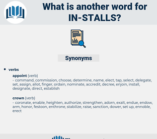 in stalls, synonym in stalls, another word for in stalls, words like in stalls, thesaurus in stalls