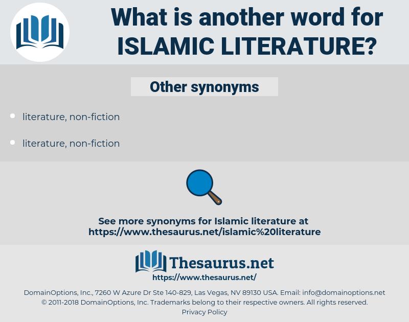 islamic literature, synonym islamic literature, another word for islamic literature, words like islamic literature, thesaurus islamic literature