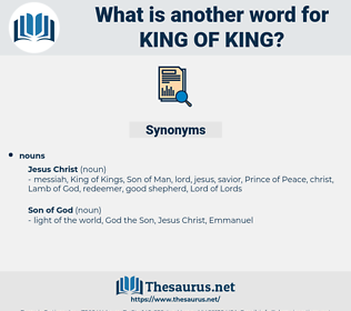 king of king, synonym king of king, another word for king of king, words like king of king, thesaurus king of king
