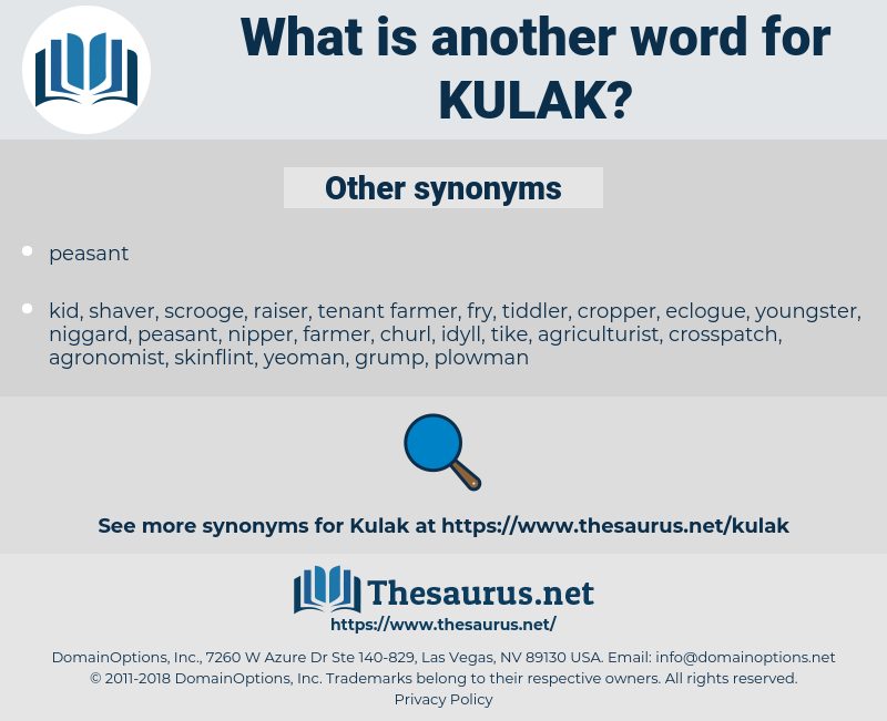 kulak, synonym kulak, another word for kulak, words like kulak, thesaurus kulak
