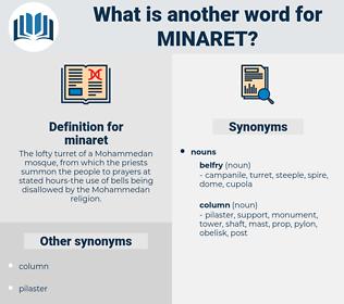 minaret, synonym minaret, another word for minaret, words like minaret, thesaurus minaret