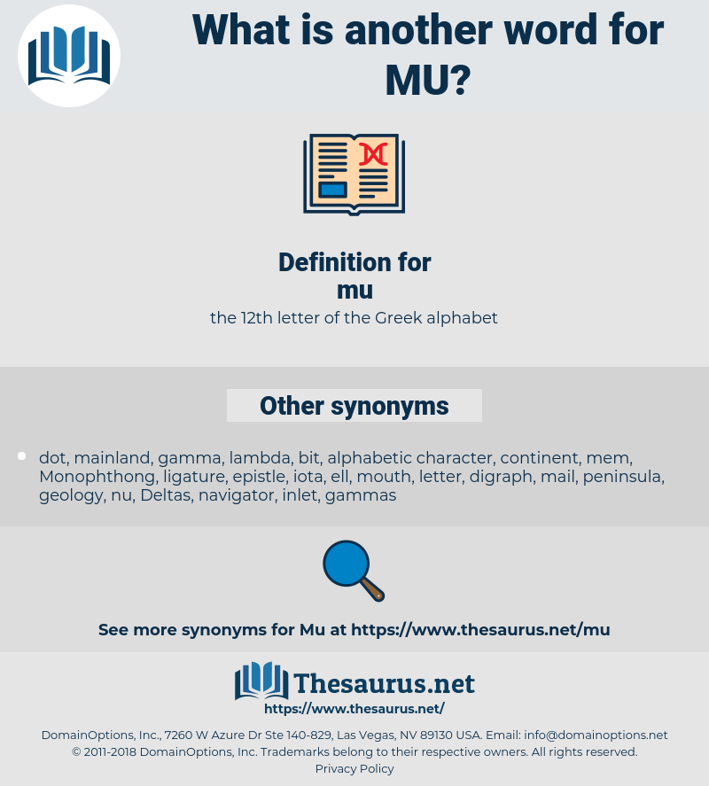 mu, synonym mu, another word for mu, words like mu, thesaurus mu