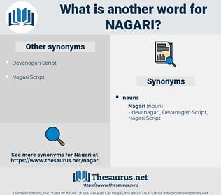 nagari, synonym nagari, another word for nagari, words like nagari, thesaurus nagari
