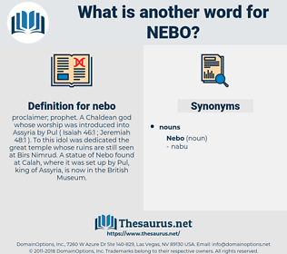 nebo, synonym nebo, another word for nebo, words like nebo, thesaurus nebo