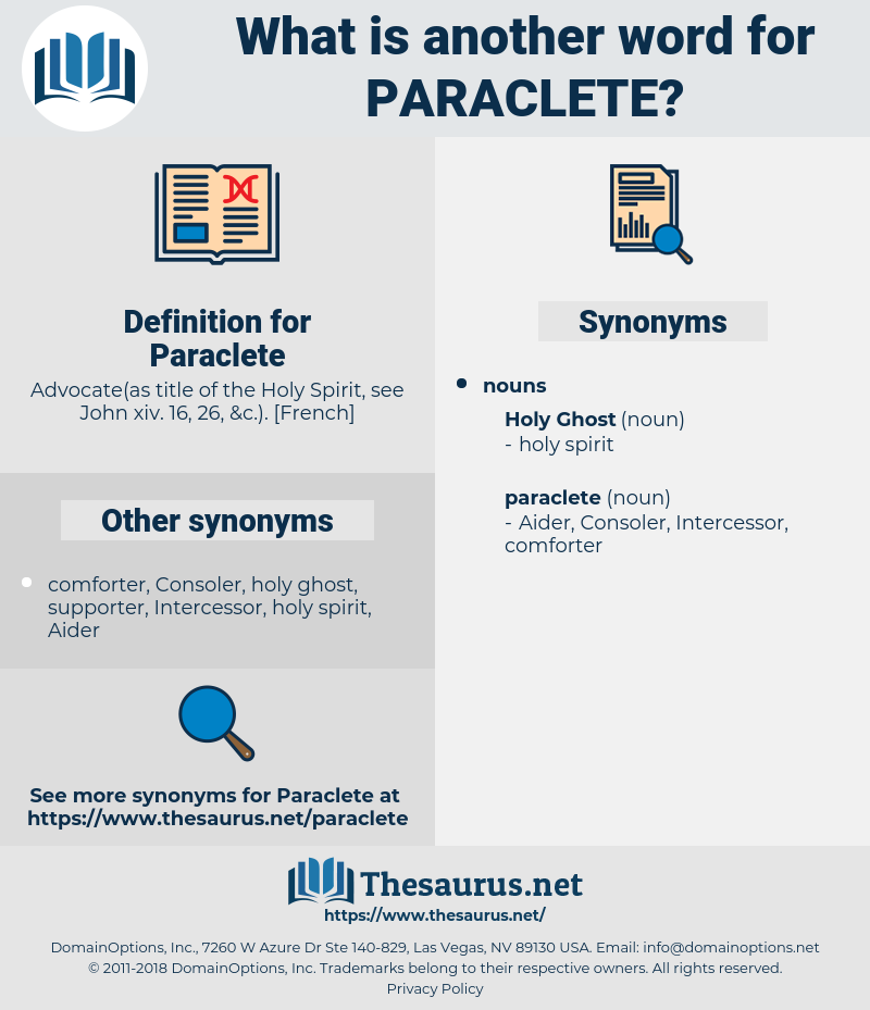 Paraclete, synonym Paraclete, another word for Paraclete, words like Paraclete, thesaurus Paraclete