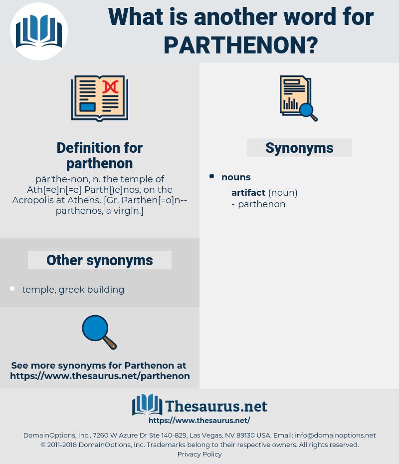 parthenon, synonym parthenon, another word for parthenon, words like parthenon, thesaurus parthenon
