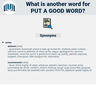 put a good word, synonym put a good word, another word for put a good word, words like put a good word, thesaurus put a good word