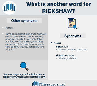 rickshaw, synonym rickshaw, another word for rickshaw, words like rickshaw, thesaurus rickshaw