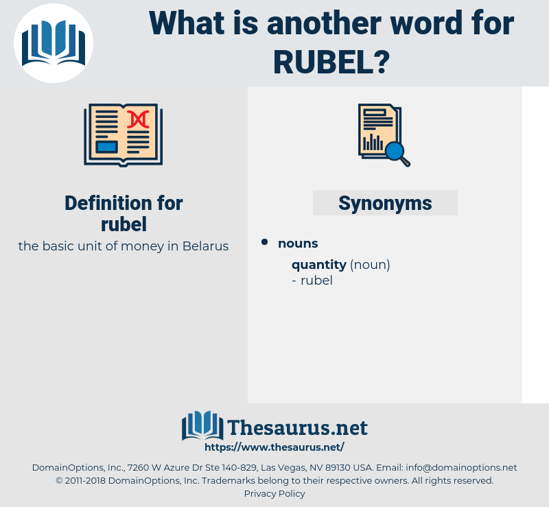 rubel, synonym rubel, another word for rubel, words like rubel, thesaurus rubel
