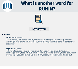 runin, synonym runin, another word for runin, words like runin, thesaurus runin