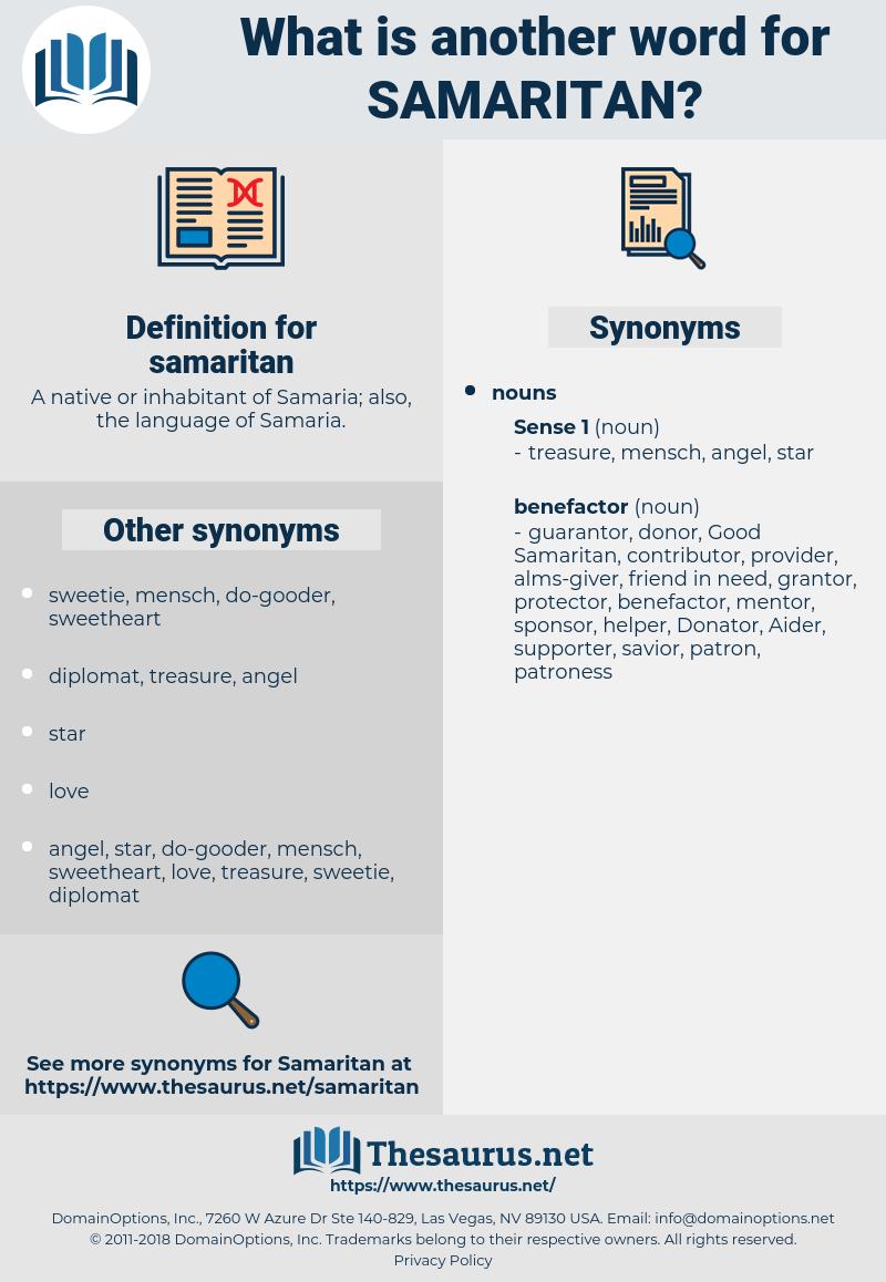 samaritan, synonym samaritan, another word for samaritan, words like samaritan, thesaurus samaritan
