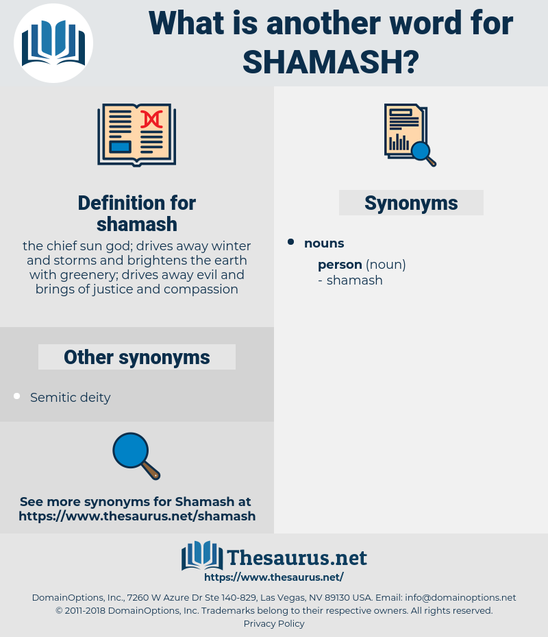 shamash, synonym shamash, another word for shamash, words like shamash, thesaurus shamash