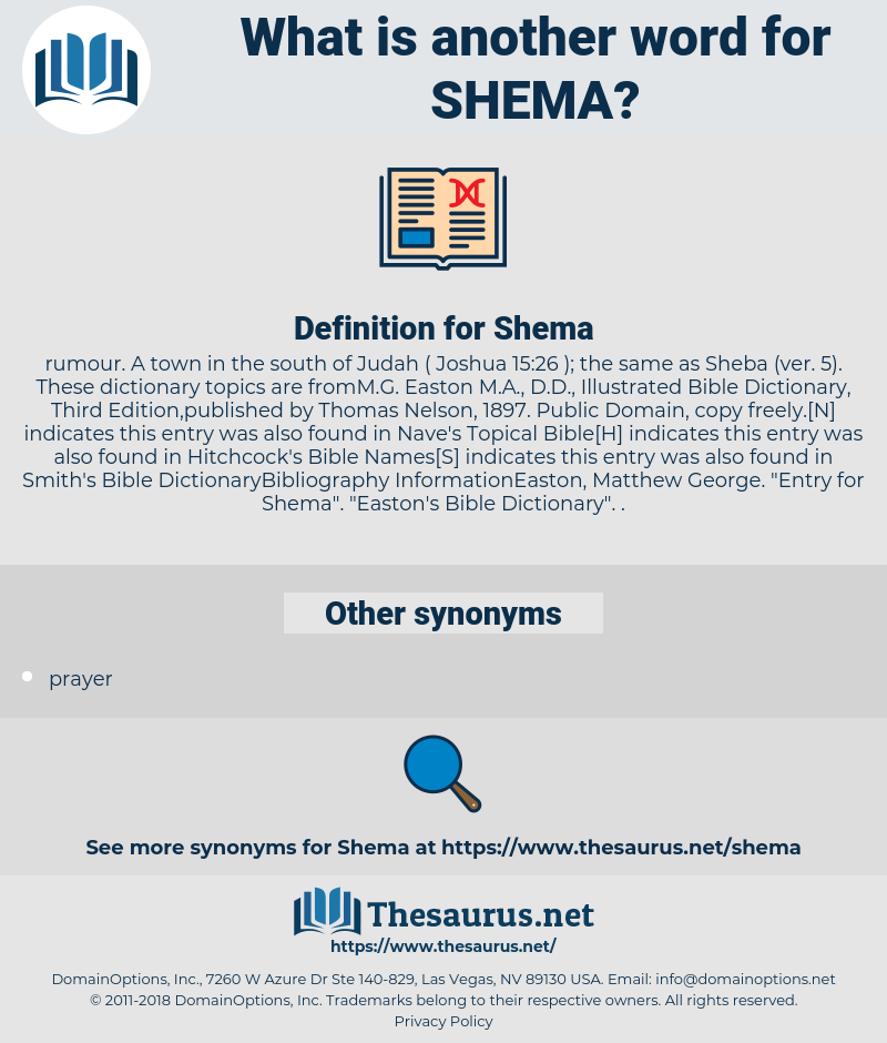 Shema, synonym Shema, another word for Shema, words like Shema, thesaurus Shema