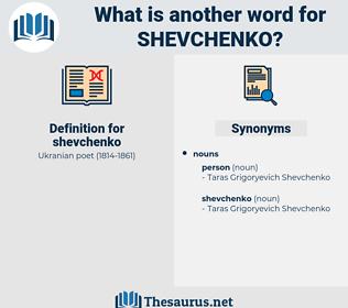 shevchenko, synonym shevchenko, another word for shevchenko, words like shevchenko, thesaurus shevchenko