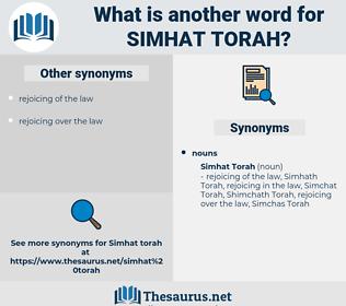 Simhat Torah, synonym Simhat Torah, another word for Simhat Torah, words like Simhat Torah, thesaurus Simhat Torah