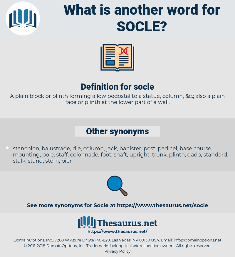 socle, synonym socle, another word for socle, words like socle, thesaurus socle