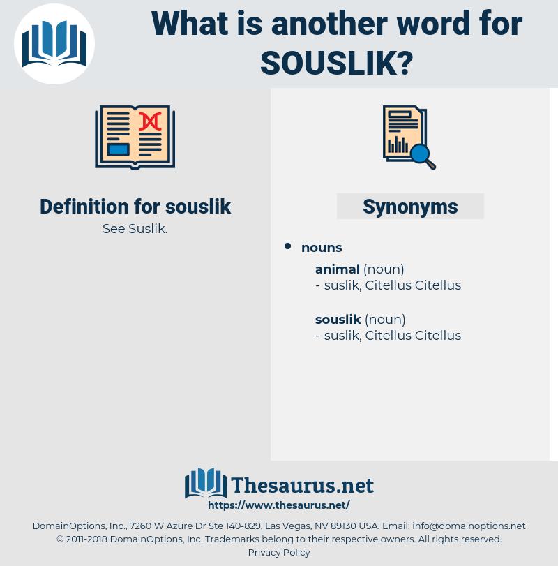 souslik, synonym souslik, another word for souslik, words like souslik, thesaurus souslik